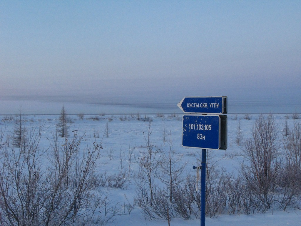 Signpost to natural gas sources in the vastness of tundra
